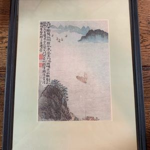 Other - SOLD Stunning Asian Artwork (2nd)